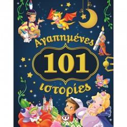 Εικονογραφημένα βιβλία για μικρά παιδιά